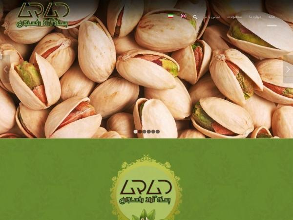 arad-pistachio.ir