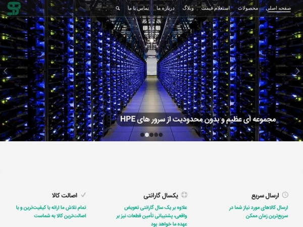 hpparseh.com