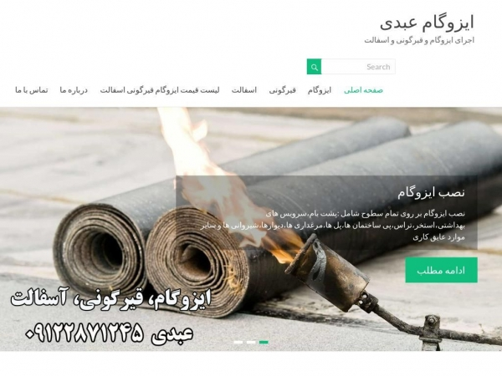 isogamabdi.com