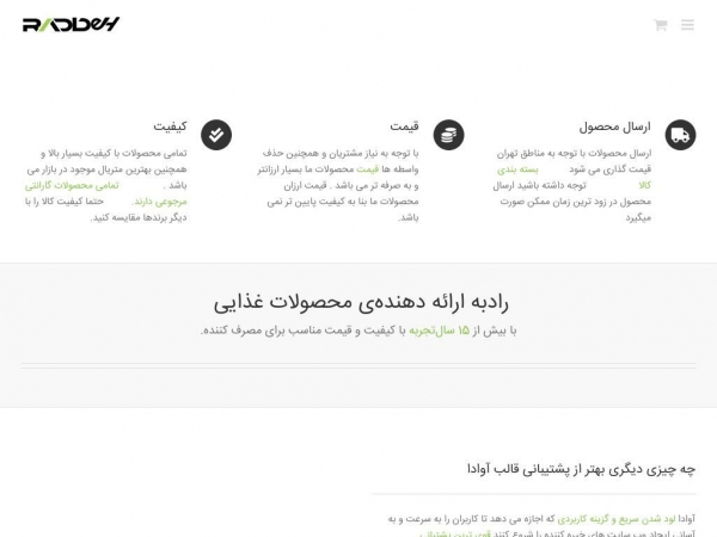 radbeh.com